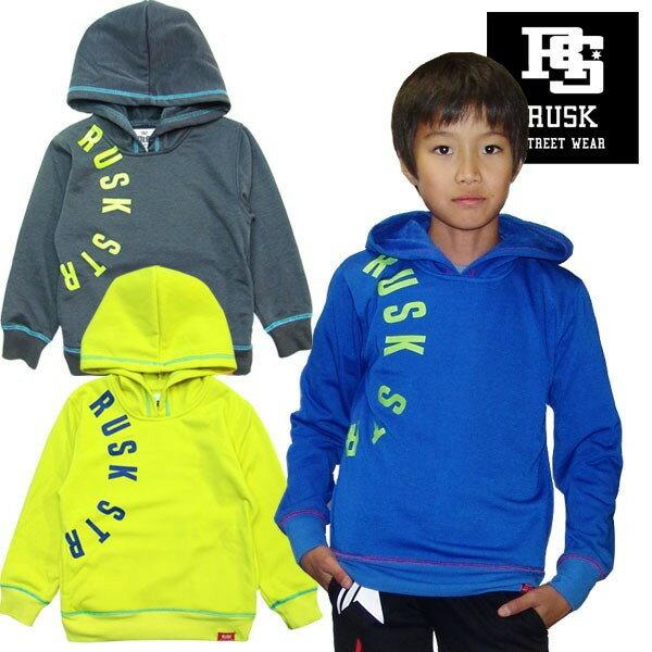 「3641-21」RUSKプルオーバーパーカラスク男の子ボーイズアメカジキッズジュニア子供服パーカー
