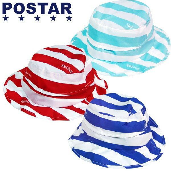 「6811-13」POSTARボーダー日よけ付ハット帽子やわらかいポンジ生地使用撥水加工通園通学雨具