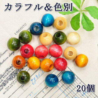 Five kinds of 20 color natural Wood beads restrictions stopper
