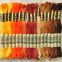 DMC社の刺繍糸 25番糸 ブラウン?オレンジ系17色 豊富なカラーと使いやすい最高級の刺繍糸【ゆう