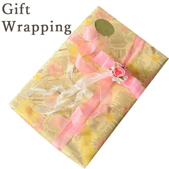 -Wrapping-gift