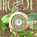Renewal ♪ is antique [watch of Alice]