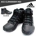 アディダス 防水アウトドアシューズ AX2 クライマウォーム MID ミッドカット トレッキング プリマロフト メンズスニーカー adidas AX2 CLIMAWARM MID B22838