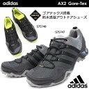 アディダス 防水アウトドアシューズ AX2 Gore-Tex S75747 S75748 ローカット トレッキング ゴアテックス メンズスニーカー adidas AX2 Gore-Tex