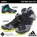 アディダス 防水アウトドアシューズ AX2 MID Gore-Tex S75750 S75821ミッドカット トレッキング ゴアテックス メンズスニーカー adidas AX2 MID Gore-Tex