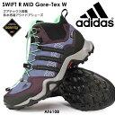 アディダス 防水アウトドアシューズ スウィフト R ミッド Gore-Tex W AF6108 トレッキング ゴアテックス レディーススニーカー adidas SWIFT R MID Gore-Tex W ミッドカット