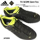 アディダス 防水トレッキングシューズ テレックス スコープ ゴアテックス アウトドア メンズスニーカー adidas TERREX SCOPE Gore-Tex AF5959