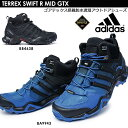 アディダス 防水アウトドアシューズ テレックス スウィフト R ミッド Gore-Tex トレッキング ゴアテックス メンズスニーカー adidas TERREX SWIFT R MID Gore-Tex ミッドカット BA9943 BB4638