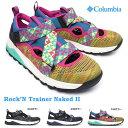 ショッピングクッション コロンビア サンダル YU0250 ロックントレイナーネイキッド2 メンズ レディース フェス アウトドア キャンプ 靴 Columbia Rock' N Trainer Naked II 010 439 726