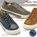クラークス 靴 レザースニーカー ネプラーバイブ 170E メンズ ビンテージスニーカー Clarks Nepler Vibe ユーズド加工
