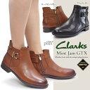 クラークス 本革ショートブーツ ミントジャムGTX 539F ゴアテックス レザー 防水透湿 ジョッパーブーツ Clarks Mint Jam GTX