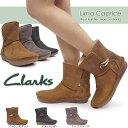 クラークス 本革ショートブーツ リマカプリス 735F スエード レザー ウール 防寒 Clarks Lima Caprice