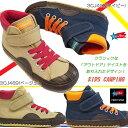 コンバース キッズキャンピング キッズスニーカー 子供靴 マジック式 CONVERSE KID CAMPING 3CJ489 3CJ490