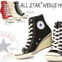 コンバース オールスター ウェッジ ハイ レディーススニーカー ヒールスニーカー 美脚 CONVERSE ALL STAR WEDGE HI スニーカーブーツ レースアップ