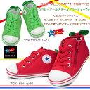 コンバース ベビーオールスター N フルーティー Z ベビースニーカー 子供靴 ベビーシューズ ファスナー式 CONVERSE BABY ALL STAR N FRUITY Z