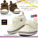 コンバース ベビーオールスター N クマ V-1 ベビースニーカー 子供靴 ベビーシューズ マジック式 CONVERSE BABY ALL STAR N KUMA V-1