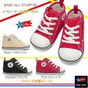 コンバース ベビーオールスター RZ ベビースニーカー 子供靴 ファスナー式 カップインソール 定番 7C209 7C210 7C211 CONVERSE BABY ALL STAR RZ