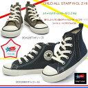 コンバース チャイルドオールスター N CL Z HI 子供スニーカー 子供靴 ファスナー式 カップインソール CONVERSE CHILD ALL STAR N CL Z HI