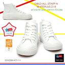 コンバース チャイルドオールスター N ホワイトプラス Z HI キッズスニーカー 子供靴 ハイカット ファスナー式 カップインソール CONVERSE CHILD ALL STAR N WHITEPLUS Z HI