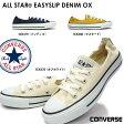 コンバース オールスター イージースリップ デニム オックス レディーススニーカー ローカット スリッポン CONVERSE ALL STAR EASYSLIP DENIM OX
