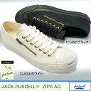 コンバース ジャックパーセル ジップス AG メンズスニーカー ジッパー ファスナー キャンバス ゴールドハトメ CONVERSE JACKPURCELL ZIPS AG