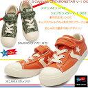 コンバース キッズ キャンバス シェブロンスター V-1 OX キッズスニーカー 子供靴 マジック式 カップインソール CONVERSE KID'S CANVAS CHEVRONSTAR V-1 OX