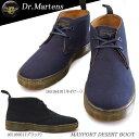 ドクターマーチン スニーカーブーツ メイポート デザートブーツ キャンバス 16516001 16516410 Dr.MARTENS MAYPORT DESERT BOOT