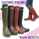 レディース ジョッキーレインブーツ ドゥオモパルム 8316 8318 長靴 ラバーブーツ オールシーズン DUOMO PALME バックル飾り