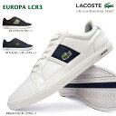 ラコステ レザースニーカー ヨーロッパ LCR3 MZK097 メンズスニーカー コートスタイル LACOSTE EUROPA LCR3 抗菌 防臭