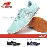 ニューバランス レディーススニーカー WL555 ウォーキングシューズ 軽量 リバーシブルインソール D new balance wl555 BKJ BPJ DDJ