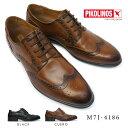 ピコリノス 靴 メンズ M7J-4186 ウイングチップ P...