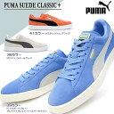プーマ スエード クラシック+ 356568 メンズ レディース ユニセックス レザー ローカット 本革 レトロ PUMA SUEDE CLASSIC+ 38 39 41