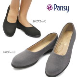 �ѥ� ���ե��� ��ǥ������ѥ�ץ� 4055 ���ȥ�å� ��ȿ���� ���� Pansy ���ù� �����ɽ� �ؿͷ� 3E
