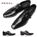 リーガル 靴 728R エレガントなメンズビジネスシューズ モンクストラップ 細めスタイル フォーマル ロングノーズ 紳士靴 本革 REGAL Made in Japan