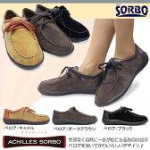 アキレス ソルボ 212 レディース カジュアルシューズ 3E 日本製 本革 軽量 コンフォート スニーカー ACHILLES SORBO エコー好きに・・