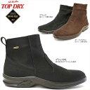 トップドライ 防水メンズブーツ TDY3835 ゴアテックス 透湿防滑 凍結路面OK TOPDRY 蒸れないブーツ 冬用 雪国 紳士ブーツ