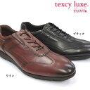 メンズビジネスシューズ テクシーリュクス TU7776 【アシックス商事】 軽量 本革 紳士靴 サイドゴア 消臭 抗菌 texy luxe TU 7776