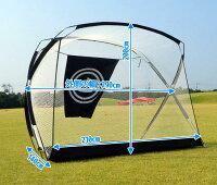 送料無料大型練習用ゴルフネット固定用ペグ付携帯バック付トレーニング用ゴルフネットGN007