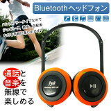 ������̵���ۥ磻��쥹�إåɥե��� �ⵡǽ6in1����OK Bluetooth �إåɥե���I58��05P18Jun16��