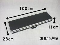送料無料ライフルケース1.0M衝撃吸収精密機械アルミケース銃ケースQX-1.0M