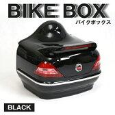 【送料無料】【あす楽対応】バイクボックス 40L 大容量 LEDランプ点灯 リアボックス バイク ボックス668-1【05P03Dec16】