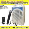 【送料無料】【あす楽対応】ワイヤレスマイクセット 拡声器 3人同時使用可能 USB 録音 MP3 アンプ内臓 マイク インカム ピンマイク セット 拡声器 会議【05P03Dec16】