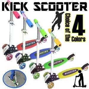 スクーター スケート ブレーキ プレゼント