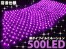 【送料無料】LEDイルミネーション 500球 ネット 網 クリスマス 500LWDネット【P01Jul16】