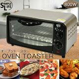 【】オーブントースター パン グラタン ピザ フライ オーブンGR09 【05P01Mar15】