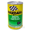 BARDAHL/バーダル エンジン チューンナップアンドフラッシュ (ETF)