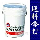「基本送料無料!」76Lubricants Super/スーパーモーターオイル 20W-50【5G=18.83L】