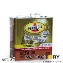「国内正規品」 5W30 ペンズオイル ハイマイレージ ビークル 3L缶(鉱物油)エンジンオイル−PENNZOIL HIGH MILEAGE VEHICLE −