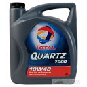 TOTAL/トタル quartz (クォーツ) 7000 /10W-40 4Lボトル