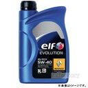 ELF/エルフ EVOLUTION(エボリューション) RN-TECH 5W40 1L